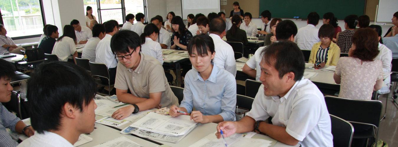 和歌山県NIE推進協議会